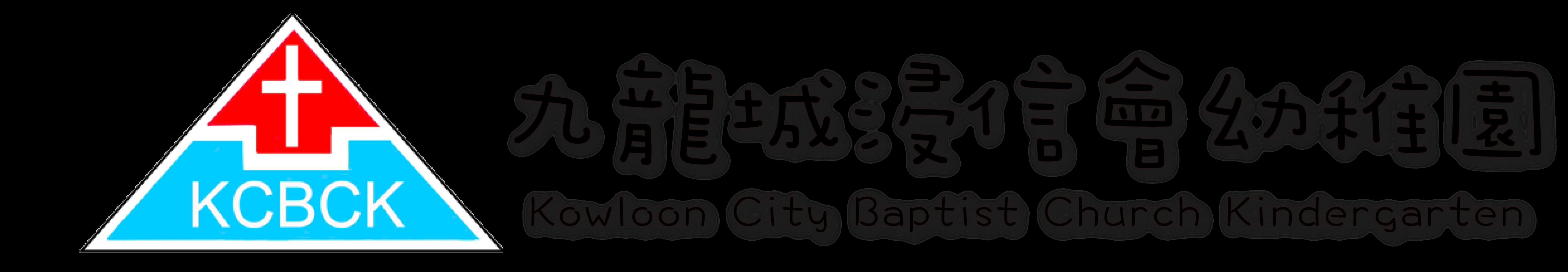 Logo2019 2